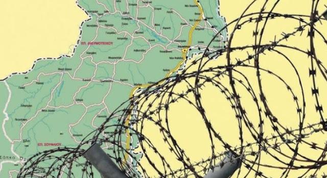 Δημοπρατείται άμεσα η επέκταση του φράχτη στον Έβρο κατά 30 χιλιόμετρα-Τι προβλέπει η συμφωνία