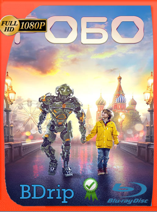 Mi Amigo Robot (2019) 1080p BDRip Latino [GoogleDrive] Tomyly