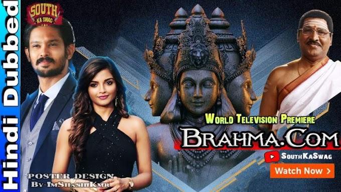 Brahma.com 2019 Hindi Dubbed Full Movie Download | Nakul,Ashna Zaveri