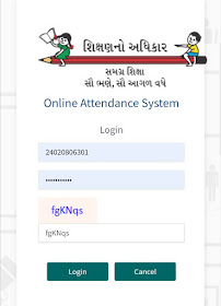 Student Wise Exam Marks Entry Status Report