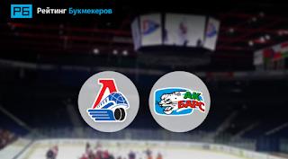 Локомотив - Ак Барс смотреть онлайн бесплатно 8 октября 2019 прямая трансляция в 19:00 МСК.