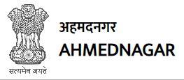 ART Center, District Hospital, Ahmednagar, Recruitment : जिल्हा रुग्णालय अहमदनगर, पदभरती