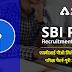 SBI PO Syllabus 2021: SBI PO Exam Pattern and Syllabus 2021 in Hindi - एसबीआई पीओ सिलेबस और परीक्षा पैटर्न 2021, SBI PO Syllabus 2021 in Hindi Prelims/Mains