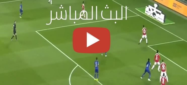نتيجة مباراة الهلال والدحيل اليوم 20-5-2019 في دوري أبطال آسيا