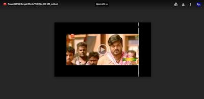 .পাওয়ার. বাংলা ফুল মুভি (জিত) । .Power. Full Hd Movie Watch