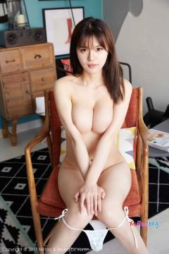 [MIGD-575] Emiri Okazaki mặt xinh vú đẹp