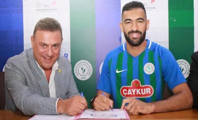 Yassine Meriah prêté à Çaykur Rizespor
