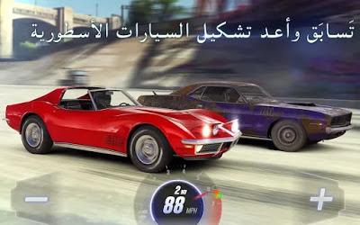 CSR Racing 2 النسخة المهكرة