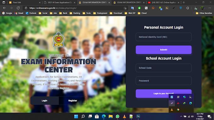 2021 A/L Online Application
