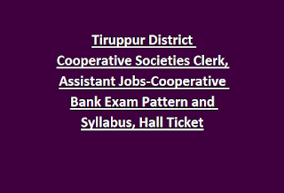 Tiruppur District Cooperative Societies Clerk, Assistant Jobs-Cooperative Bank Exam Pattern and Syllabus, Hall Ticket