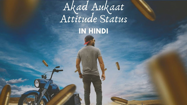 Akad Aukaat Attitude Status in hindi
