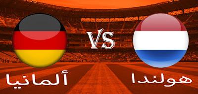 مباراة ألمانيا و هولندا تصفيات كأس أمم أوروبا 2020