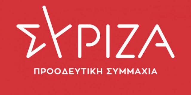 Τροπολογίες  Κ.Ο. ΣΥΡΙΖΑ:  Έτσι πρέπει να στηριχτεί  η κοινωνία που πλήττεται από την πανδημία