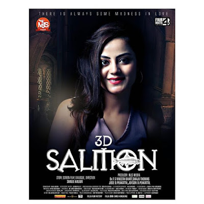 Minakshi Jaiswal movie