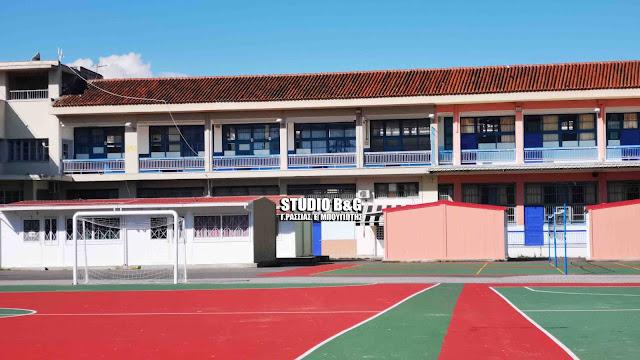 Η Δευτεροβάθμια Σχολική Επιτροπή του Δήμου Ναυπλιέων έχει φροντίσει για την επανέναρξη των σχολικών μονάδων