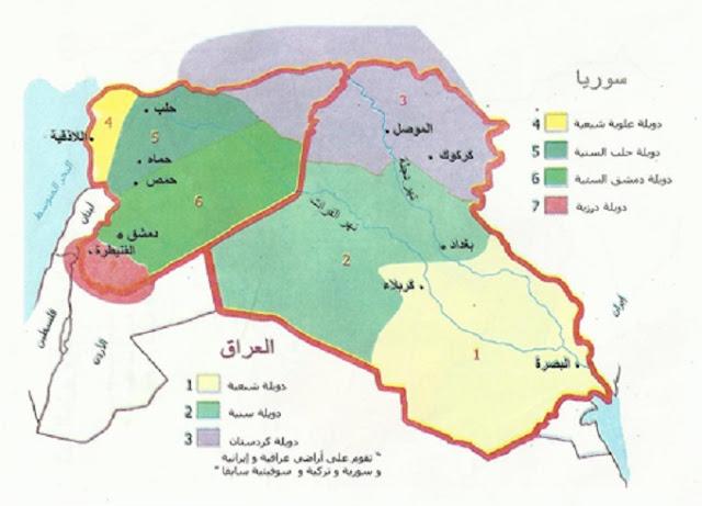 السيناريو القادم: دويلات عربية ضعيفة لخدمة الكبار