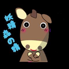 horse sticker Maru2