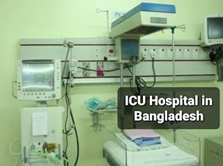 List of ICU hospital with phone no in Bangladesh