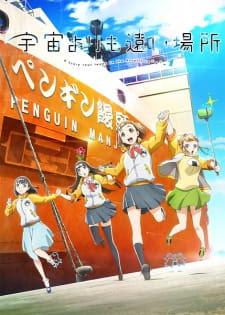Sora yori mo Tooi Basho Opening/Ending Mp3 [Complete]