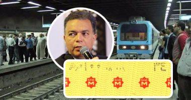 هشام عرفات وزير النقل : مليون مواطن يتسخدمون الخط الأول لمترو الأنفاق