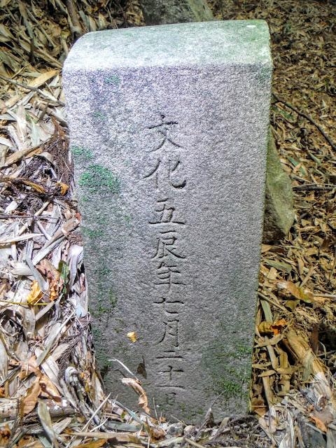 生駒の古道「天王道」
