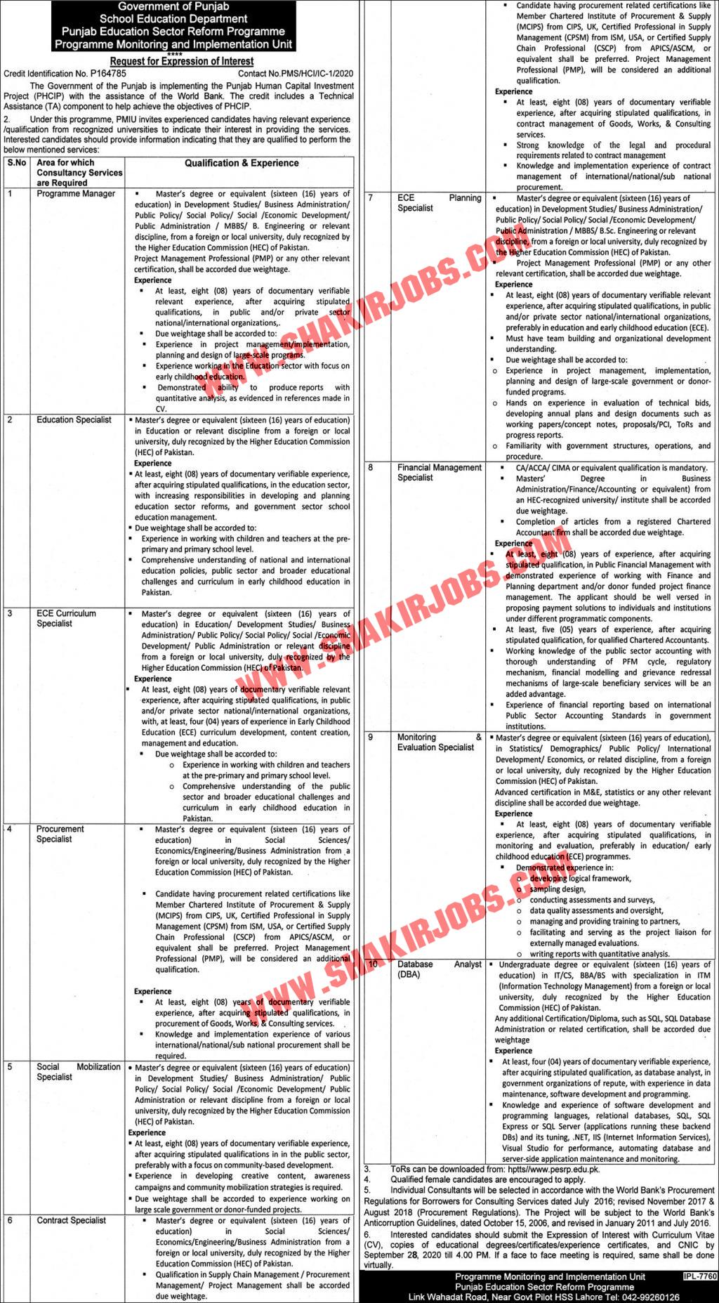 Jobs in School Education Department Jobs September 2020