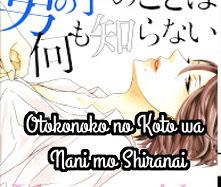 Otokonoko no Koto wa Nani mo Shiranai