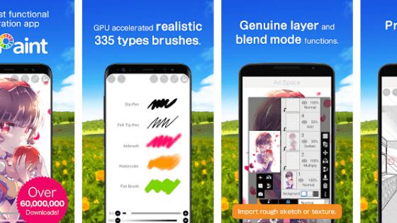 Aplikasi ibis Paint X