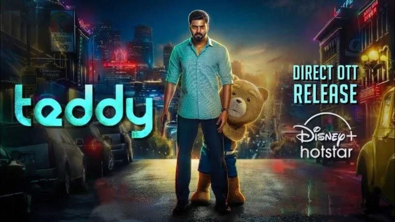 Teddy Tamil movie download