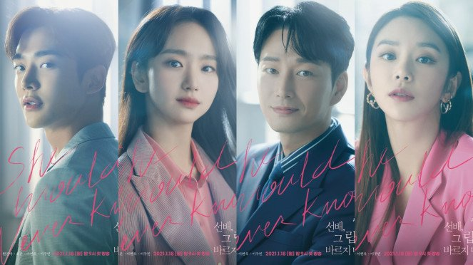 She Would Never Know (2021) Subtitle Indonesia Episode 10
