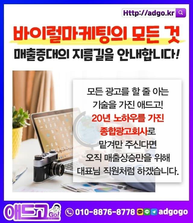 서울타일방수공사