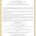 ΑΝΑΓΓΕΛΙΑ ΟΡΓΑΝΙΣΜΟΥ Ε5 «ΕΛΕΥΣΙΣ ΕΝΩΜΕΝΩΝ ΕΛΕΦΘΕΡΩΝ ΕΝΕΡΓΩΝ ΕΛΛΗΝΩΝ»