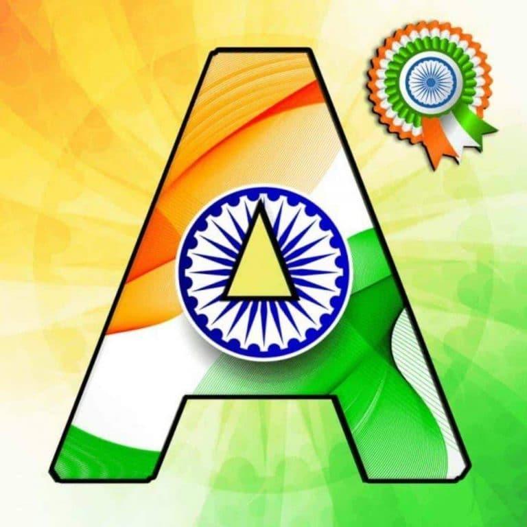 15 August Alphabet A images