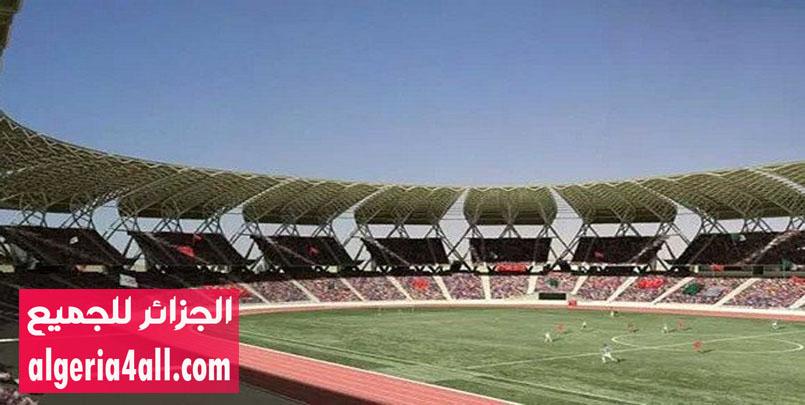 ملعب وهران الجديد اليوم,ملعب وهران الجديد الذي يتسع لـنحو 40.000 مقعد,الملعب الجديد لوهران