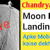 Chandrayaan 2 Landing On Moon Live Streaming