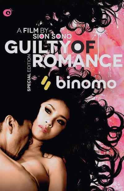 18+ Guilty of Romance 2011 480p 450MB BRRip Dual Audio