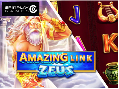 Amazing Link : Zeus