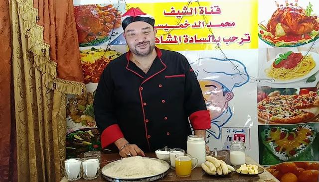 طريقة عمل كنافة بالموز والشيكولاتة والمهلبية الشيف محمد الدخميسي
