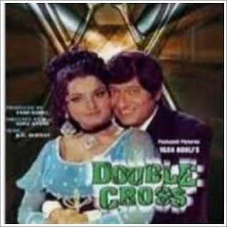 Double Cross (1973)