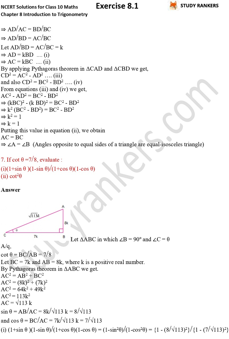 NCERT Solutions for Class 10 Maths Chapter 8 Introduction To Trigonometry Exercise 8.1 Part 4