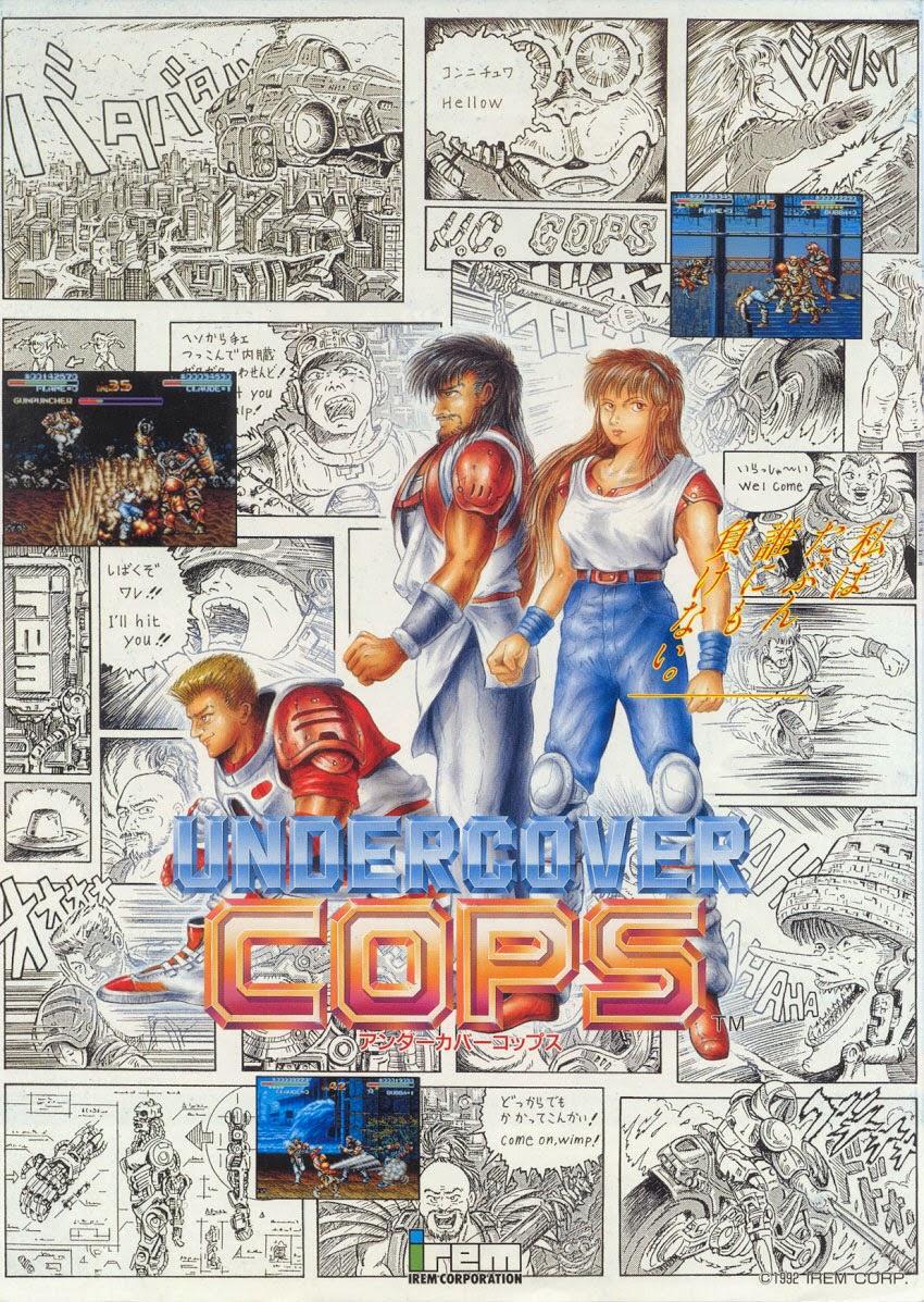 Undercover Cops+arcade+game+portable+retro+beat'em up+art+flyer