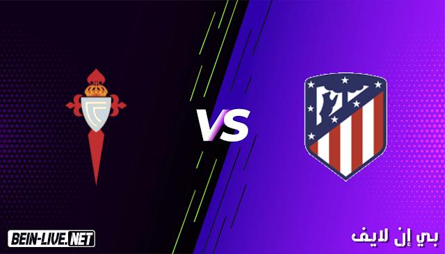 مشاهدة مباراة اتلتيكو مدريد و سيبتا فيغو بث مباشر اليوم بتاريخ 08-02-2021 في الدوري الاسباني