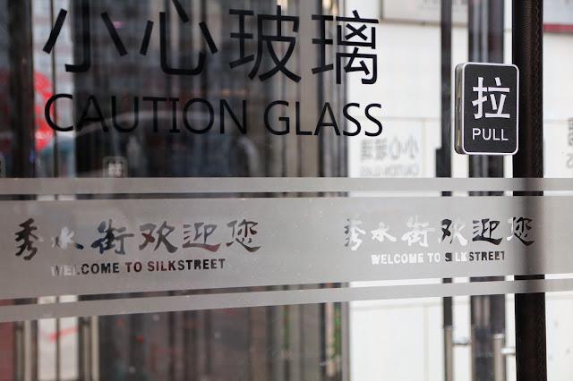 Silkkimarkkinat Kiina