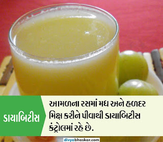 10 health benefits of Indian Gooseberry - known as amla