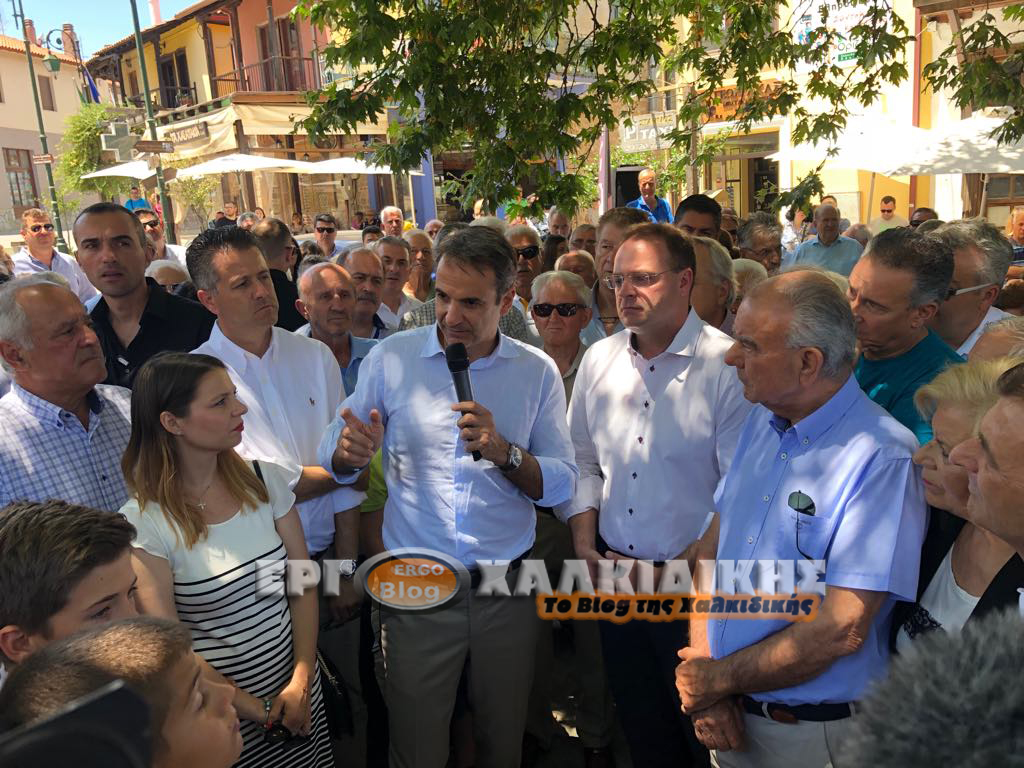 """Ο Μητσοτάκης απο την Αρναία: Η επένδυση εξόρυξης χρυσού στη Χαλκιδική θα προχωρήσει και θα """"ολοκληρωθεί""""  (βίντεο)"""