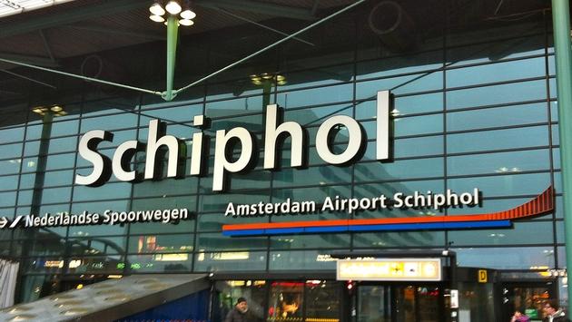 هولندا.. تأشيرة عبور المطار