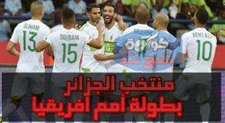 الكشف عن ملامح برنامج إعداد منتخب الجزائر لبطولة أمم أفريقيا