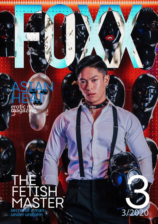 FOXX 03   The Fetish Master