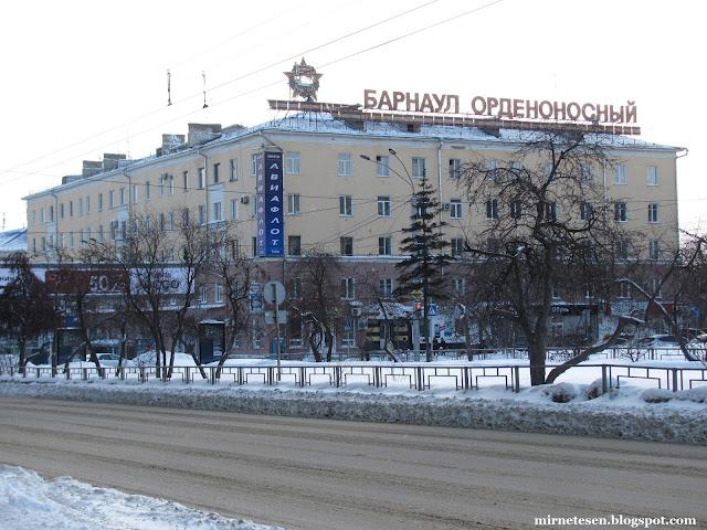 7 городов Сибири, которые стоит (?) посетить - Барнаул
