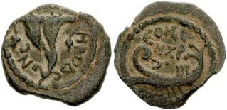 Ирод Архелай - монети от Ерусалим